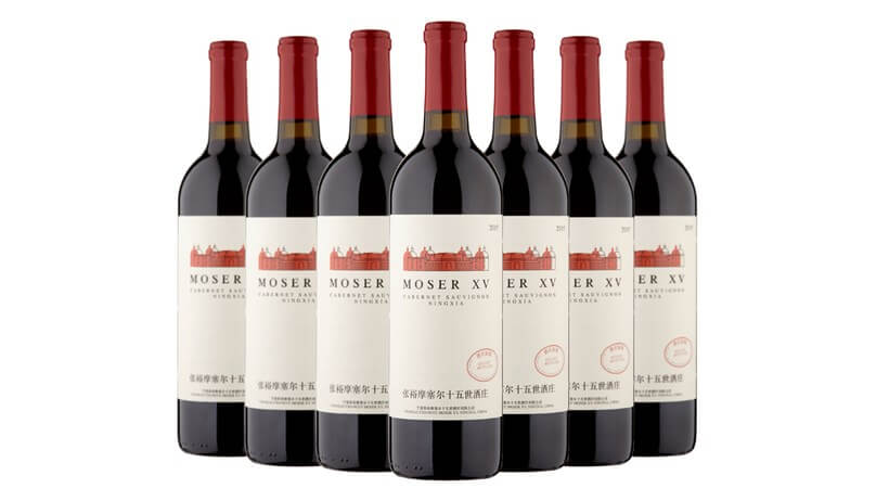 Tesco launches Chinese wine